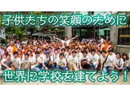 司法書士法人 新宿事務所は、日本だけでなく、世界にも貢献して参ります。