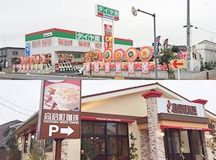 超有名テナント企業300社以上、一凛珈琲やECO WASH CAFEなど、グループ会社の店舗も扱っています。