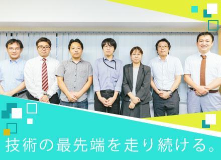 I・Uターン勤務者活躍中!名古屋を代表するIT企業を目指しています。
