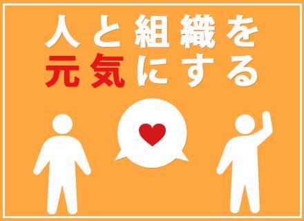 まずはお客様の悩みに耳を傾けることが大切です。解決策は、社員が一丸となって考えます!