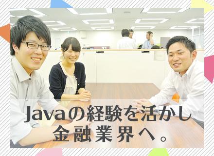 ◇◆10/29(土)開催@typeエンジニア転職フェアに出展します◆◇ 東京ドームシティプリズムホールにて開催