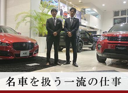 業界未経験から、高級車に囲まれた誇りをもてる職場の一員へ。