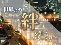 パノラマルーフタクシー車で巡る東京の名所。最高のひとときを提供しませんか?
