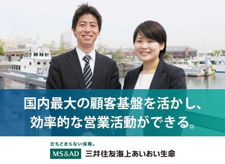 月給30万円スタート(固定給)+成果は業績給で還元。安定した生活を送ることができます。