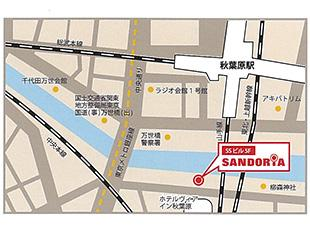 本社は秋葉原駅近く。複数路線を利用できるので、営業にも便利だ。