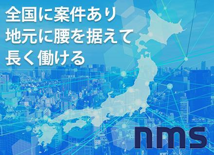北海道に腰を据えて働くことができます。