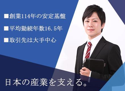 本社地区において、三菱電機の機器事業トップクラスの代理店です!