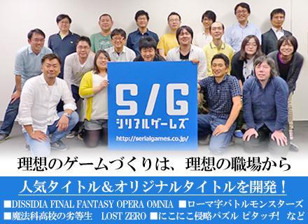 スクウェア・エニックス様やカプコン様など、 日本を代表するゲームメーカーからの引き合いがあります。
