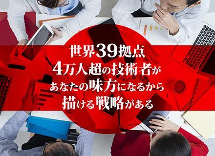 日本のIT産業を、変革していく力になる。