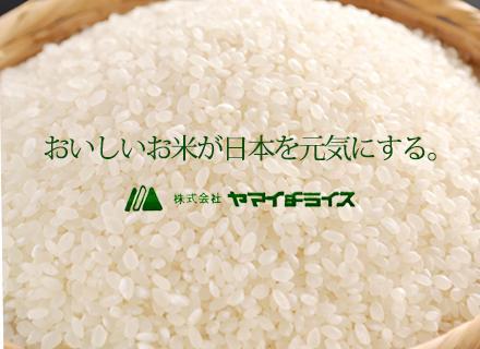 食卓における最優秀助演賞。それは、お米です。