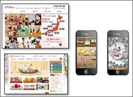 知名度の高いサイトやアプリの開発を数多く手がけています