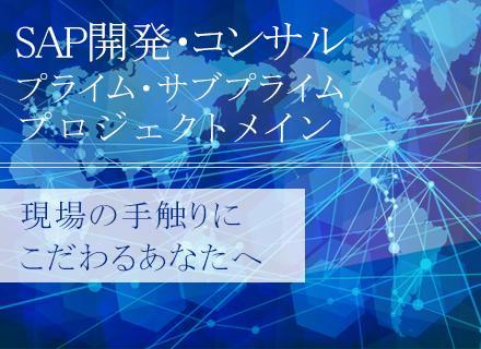 グローバルな実力を磨く「コムカル」。私たちは世界的なオンリーワン企業となることを目指しています!