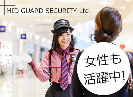 ■入社祝い金7万円■30人の積極採用■未経験大歓迎■応募者全員と面接いたします