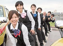 説明会参加者にタクシーチケット3千円プレゼントもちろん帰りも送ります。