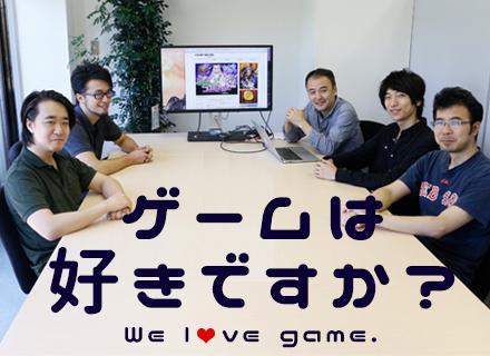 「どんなゲームが好きですか?」面接でお伺いするので、考えてきてくれたら嬉しいです。笑