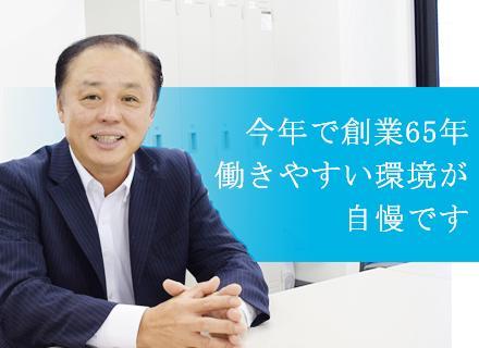 これからの東京支店の業績を左右する要のポジションになります!(取締役 東京支店長)