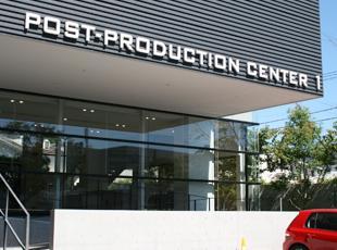 東宝スタジオ内のポストプロダクションセンターでは、映画の映像・音響の最終仕上げも行われています。