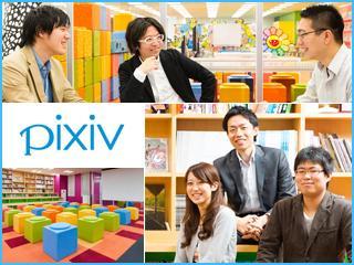「作品を介したコミュニケーション」にフォーカスしたサービスが特徴の『pixiv』。