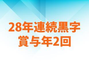 2015年3月に移転したばかりの東京支店。目標である100名体制を目指していまも成長を続けています!