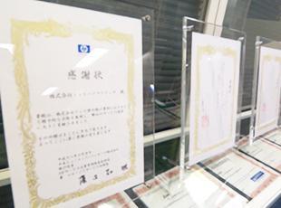 設立以来20年、安定経営を続けている当社。日本IBM「ベストパートナー賞」など数々の賞にも輝いています。