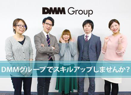 バックオフィスでキャリアを磨く!将来的にはマネジメント職も目指せます!