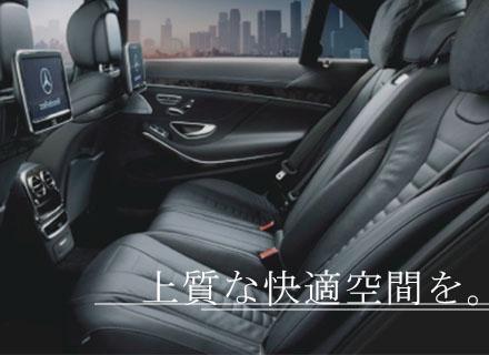 サービスの高さから、ハリウッドスターや世界的な大手企業の重役も当社のタクシーを利用してくださいます。