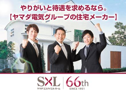 30代・40代の営業・販売サービス経験者がのびのびと活躍中!あなたもヤマダグループの仲間になりませんか?