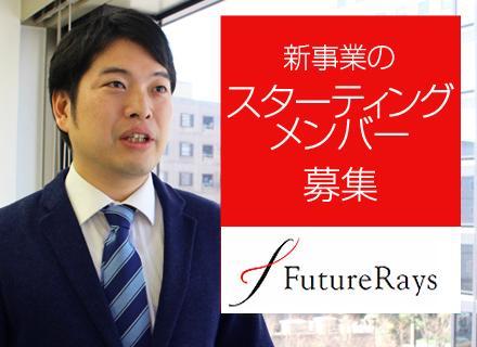 ITインフラストラクチャー事業部 事業部長 今関