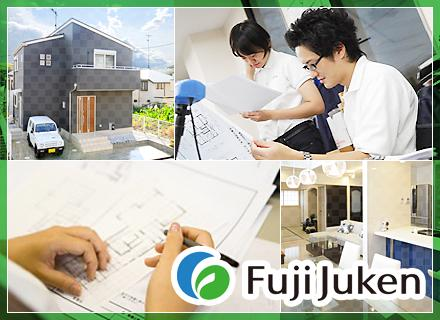完全フル装備の家は、お客様の「夢」や「こだわり」で自由に設計できる注文住宅です。