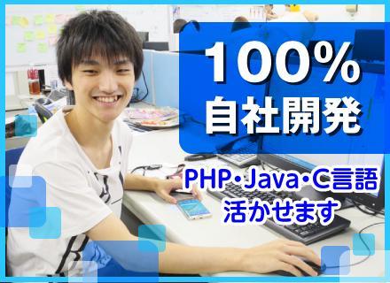 ソーシャルゲームから情報コンテンツ系アプリまで。100%自社開発です。