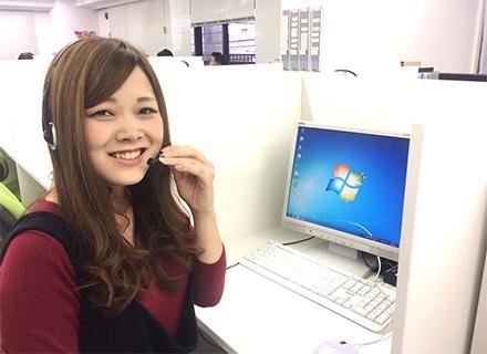 残業ゼロ◆ノルマなし◆月給20万円~+成果給で月収40万円超えも可能!