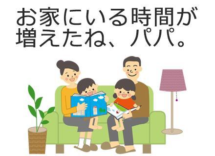 ◎シフト勤務◎配属後3ヶ月間月給32万円補償◎賞与年3回/時間も収入も安心して手に入れられます。