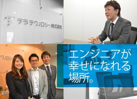 なんと社員の離職率はわずか4%!東京都に「ワークライフバランス企業」として認定実績あり!