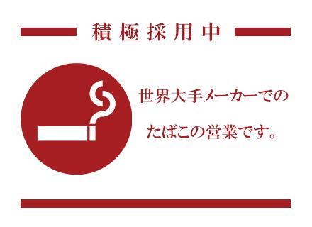 イギリスを拠点とする世界的グループの日本法人である当社。世界中で人気のブランドを展開しています。