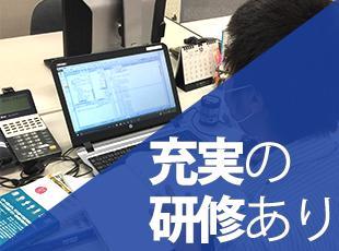 入社前研修では、IT業界の実務経験がない方でも1人前のエンジニアになれる研修をご用意しております。