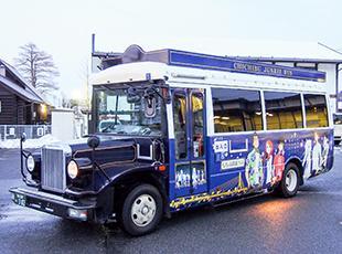 地図制作の基幹事業に加え、バスなどの車両ラッピングといった販促事業も成長し続けています。
