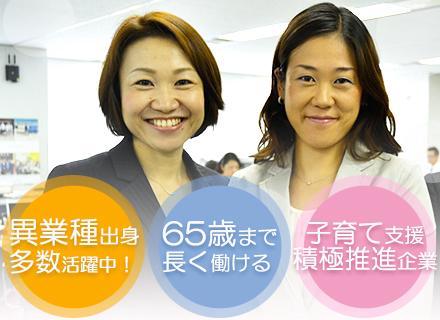 30~40代の方を中心に多くの女性が活躍中です。