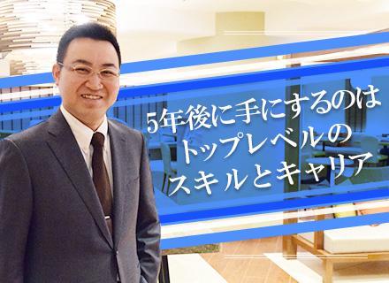 代表取締役/大野 源太