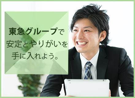 研修・待遇も幅広くご用意。多くの方が正社員になって活躍しています。
