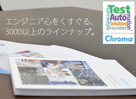 将来は日本法人内での開発も視野に入れ、さらに製品力を強化していきます。