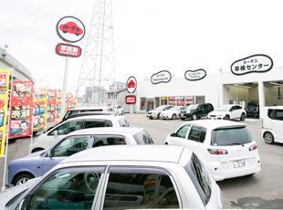 軽トラックから超高級車まで、あらゆるタイプの車の買取実績があります。