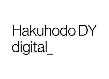 博報堂DYグループのデジタル中核会社で活躍しませんか?