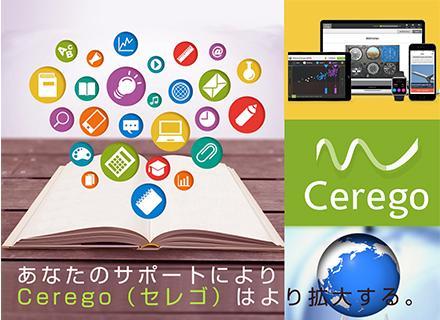 あなたの日本人目線を活かして、国内に向けたサービス向上のための、アイデアや提案にも期待しています。