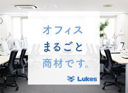 扱うのは主にオフィス機器。幅広い商材を取扱うため、お客様へのご提案がしやすい点がポイント。