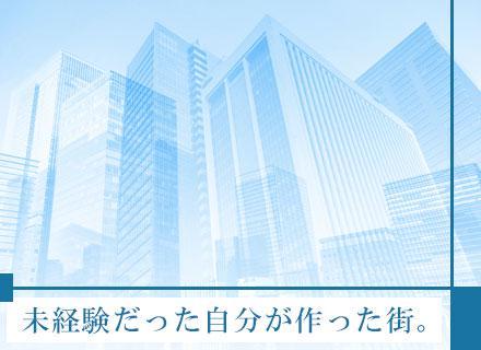 六本木ヒルズや虎ノ門に完成した大型施設など、日本や東京を代表する建造物も多く手掛けています