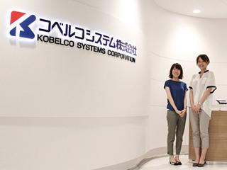 製造業の高いノウハウを活かしながら、日本のものづくりを支えていきます。