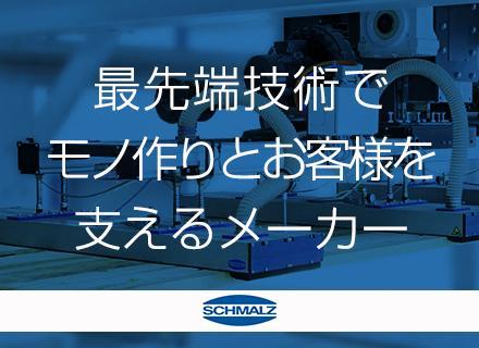 国内でも大手を中心に多数の企業で当社製品を採用。まさに日本のモノ作りを支えるメーカーです。