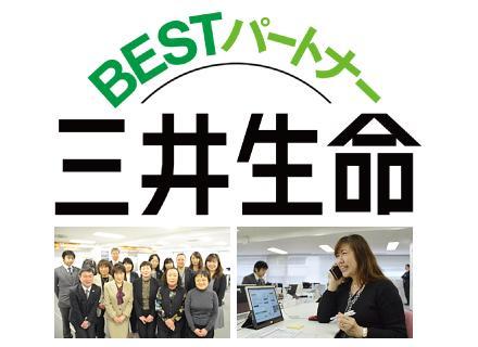 当社ならではの働き方で、あなたの営業経験を活かして活躍してください。