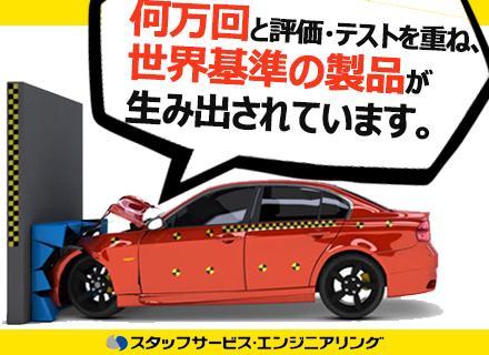 海外でも高い評価を得ている日本製品の一翼を担うこの仕事。未経験からチャレンジするチャンスです。