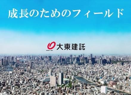前職は様々!未経験から活躍している先輩多数!年収1000万円以上を実現している社員も多数います!